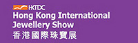 GemLightbox at the Hong Kong International Jewellery Show