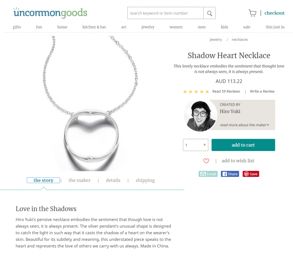 jewelry e-commerce tips