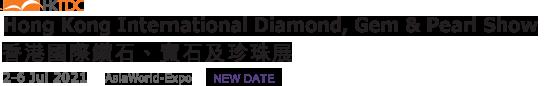 HKTDC International Jewellery Show